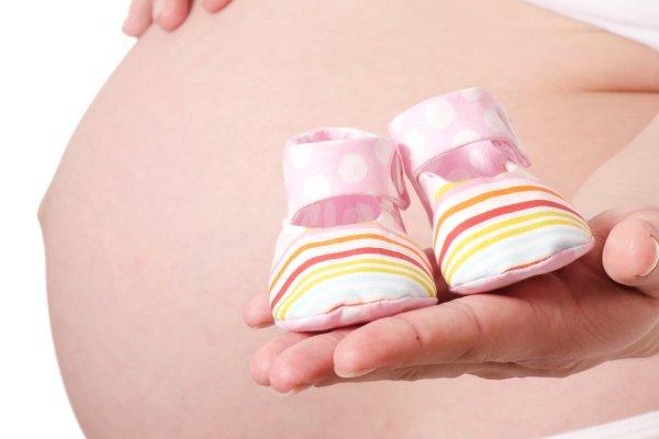 priprema za bebu