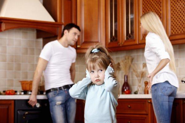 roditelji se svađaju